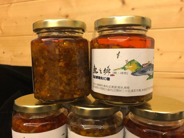 鱘龍魚手工XO醬(250g/罐)